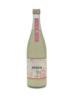 MISA 春にごり 純米吟醸<br>灘菊酒造 720ml