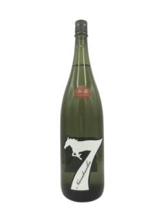 七冠馬「ザ・セブンタイプK」<br>純米吟醸 山廃<br>簸上清酒 1.8L