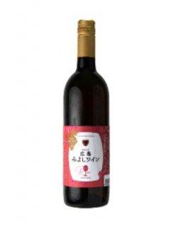 広島みよしワイン ロゼ<br>(三次ワイナリー)