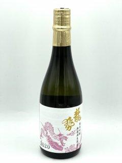 龍勢 桃ラベル 2020BY<br>純米吟醸 無濾過生原酒<br>藤井酒造 720ml