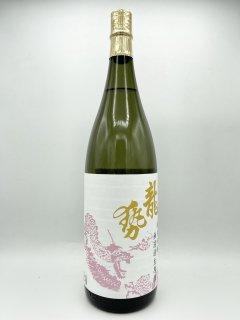 龍勢 桃ラベル 2020BY<br>純米吟醸 無濾過生原酒<br>藤井酒造 1.8L