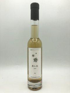薄ら氷 usurai NV<br>(ヒトミワイナリー)200ml