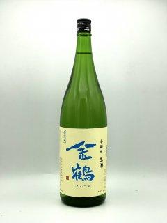 金鶴 本醸造 生酒<br>加藤酒造店 1.8L