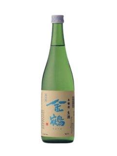 金鶴 本醸造 生酒<br>加藤酒造店 720ml