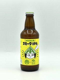 NAMA角 スモーク IPA<br>伊勢角屋麦酒 330ml
