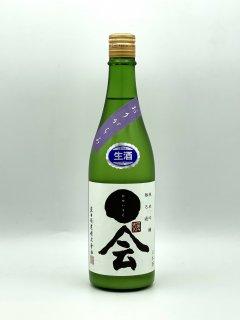 媛一会 純米吟醸 おりがらみ<br>小槽搾り 生酒<br>武田酒造 720ml