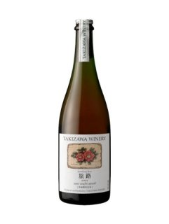 Tabiji Sparkling Rosé 2020<br>sans soufre ajouté<br>TAKIZAWA WINERY