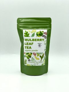オーガニックマルベリーティ 桑の葉茶 100gパック<br>お徳用 熊本県産 有機認証取得/美容茶