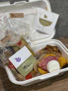 Motomachi Timo&IZARRA<br>前菜BOX(1人前)