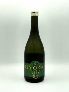 HYOGOSAKE85<br>山廃純米無濾過生酒原酒 <br>泉チャレンジ・2BY<br>泉酒造  720ml