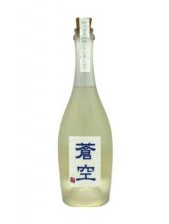 蒼空 試験醸造酒 純米酒<br>美山錦 こうじましましまし<br>藤岡酒造 500ml