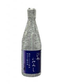 宝寿 ひやおろし 純米吟醸原酒<br>雄町<br>藤井酒造 720ml