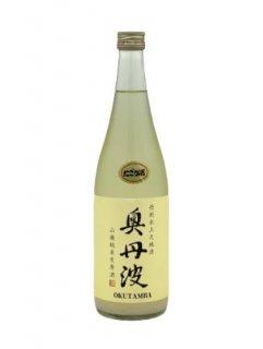 奥丹波 山廃純米生原酒<br>にごり酒<br>山名酒造 720ml