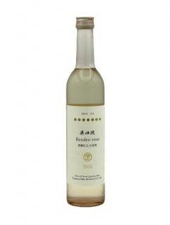 奥丹波 Rendez-vous<br>貴醸仕込生原酒<br>山名酒造 720ml
