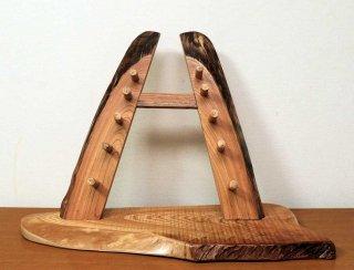 欅製ラック