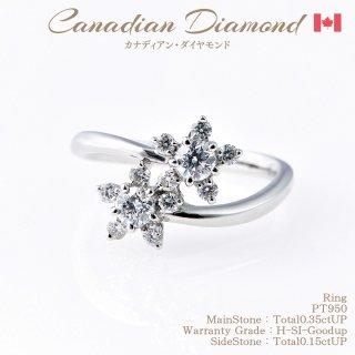 ◆カナディアンダイヤモンド◆<br>リング 計0.50ctUP [PT950] スターモチーフ[型番:6128189900]