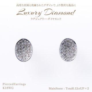 ◆ラグジュアリーダイヤモンド◆<br>ピアス 計0.24ctUP [K18WG] パヴェセッティング[型番:414PC00000]