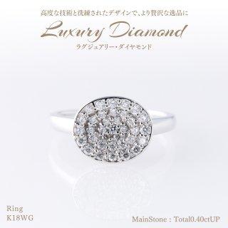◆ラグジュアリーダイヤモンド◆<br>リング 計0.40ctUP [18KWG] パヴェセッティング[型番:6534039900]