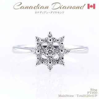 ◆カナディアンダイヤモンド◆<br>リング 計0.20ctUP [PT950][型番:6188239900]