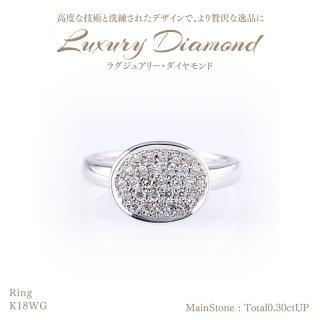 ◆ラグジュアリーダイヤモンド◆<br>リング 計0.30ctUP [K18WG][型番:4150009900]
