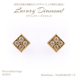 【在庫品限り】◆ラグジュアリーダイヤモンド◆<br>ピアス 計0.08ctUP×2 [K18WG][型番:653869Y000]