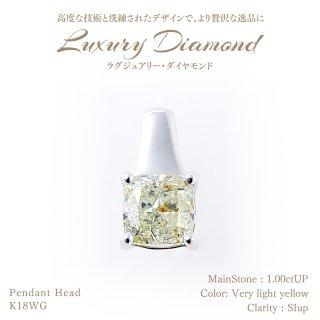 ◆ラグジュアリーダイヤモンド◆<br>ペンダントヘッド 1.00ctUP [18KWG][型番:6424580000]