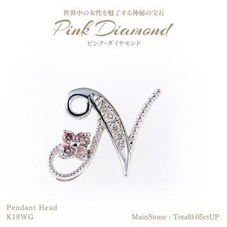 ◆ピンクダイヤモンド◆<br>ペンダントヘッド 計0.05ctUP & ダイヤモンド計0.02ctUP [18KWG] 【N】[型番:607582NN00]