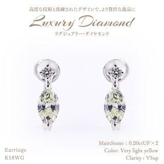 ◆ラグジュアリーダイヤモンド◆<br>イヤリング 0.20ctUP×2 [18KWG] & ダイヤモンド0.03ctUP×2[型番:6175090000]