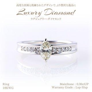 ◆ラグジュアリーダイヤモンド◆<br>リング 0.30ctUP & ダイヤモンド計0.10ctUP [18KWG][型番:6175079900]