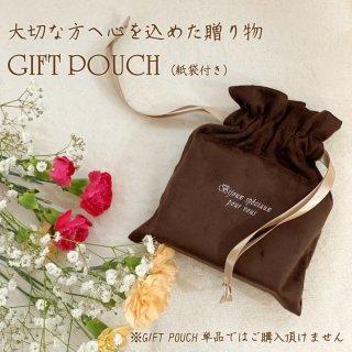 【ギフトラッピング】高級感溢れる滑らかなスウェードポーチ(紙袋付)[店内全品に適用可能です]