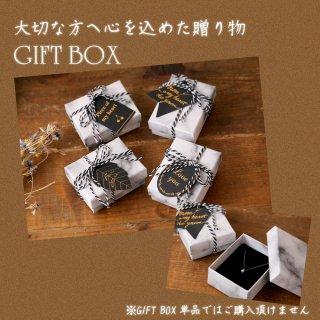 【ギフトラッピング】メッセージタグ付きギフトボックス[「一粒ダイヤモンドネックレス」または「リング商品」「チェーン単品」専用]