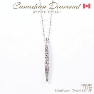 ◆カナディアンダイヤモンド◆<br>ペンダント 計0.15ctUP [PT950]