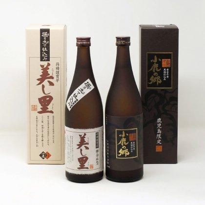 小鹿の郷 鹿児島県内限定(720ml) 美し里 白麹と黒麹のブレンド(720ml)       2本セット