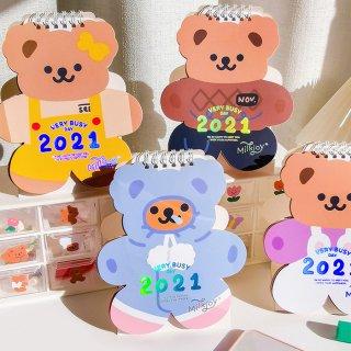 【milkjoy】可愛いクマさんの2021年卓上カレンダー♪(全4種)