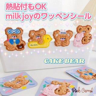 【milkjoy】クマさんの可愛いワッペンシール!スマホやバッグなどに!(全4種)