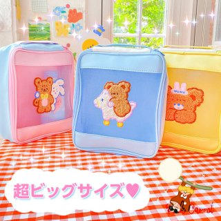 【milkjoy】夏色の超ビッグサイズポーチ♪持ち運びに便利な取っ手付き(全3色)