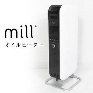 個数限定【訳あり】mill ミル オイルヒーター●送料無料●暖房器具【TV通販で大人気!】