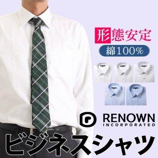 【訳あり】レナウン【RENOWN INSTINKT】シャツ メンズ ビジネス 通勤 形態安定 ドレスシャツ 襟止めスナップ ホワイト 白 〔39207sss〕