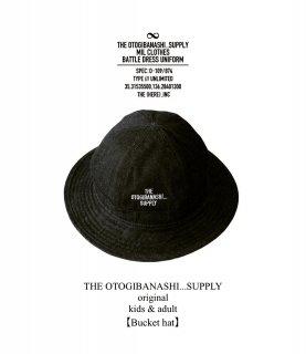 予約【original】black denim hat
