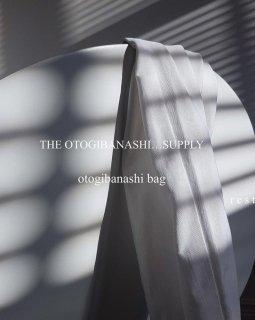 【original】otogibanashi bag - ぷち
