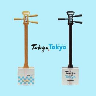【数量限定】TokyoTokyoモデル