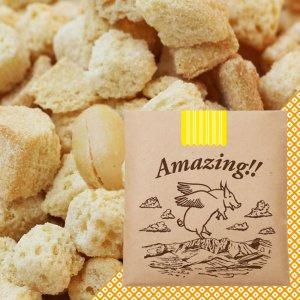 スモークナッツ&チーズ