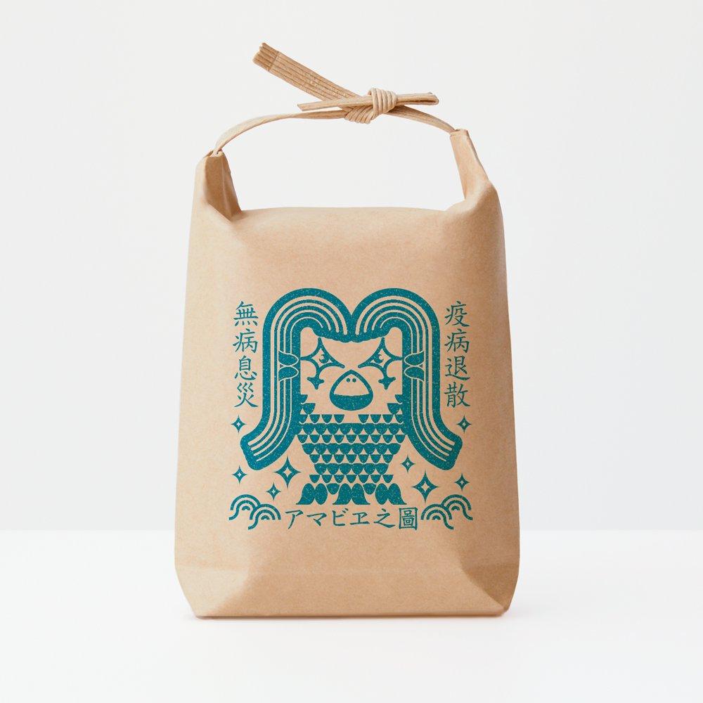 【送料無料】ご挨拶ギフト11個大米袋セット