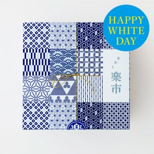 ホワイトデーギフト5個箱セット