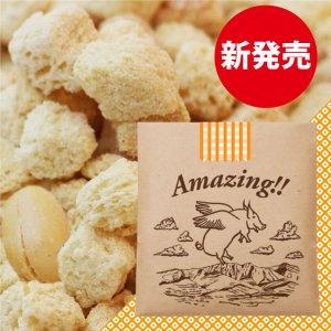 スモークナッツ&マヨネーズ