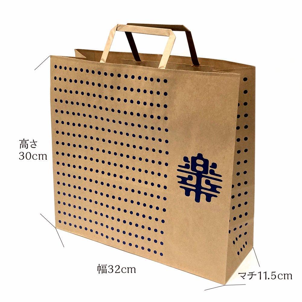 【送料無料】父の日ギフト11個大米袋セット 父のし付き