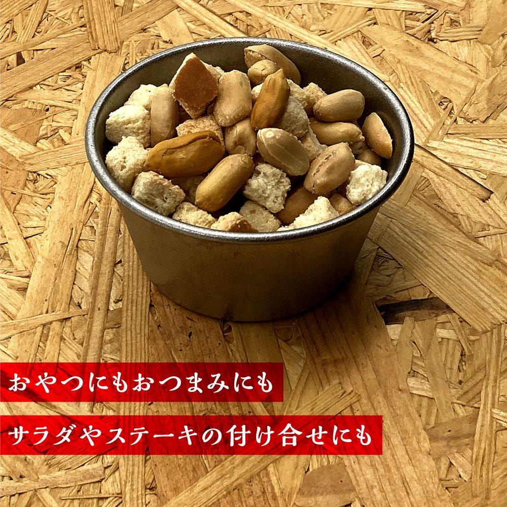 【送料無料・代引&日時指定『不可』】スモークナッツ&ベーコン 15袋セット