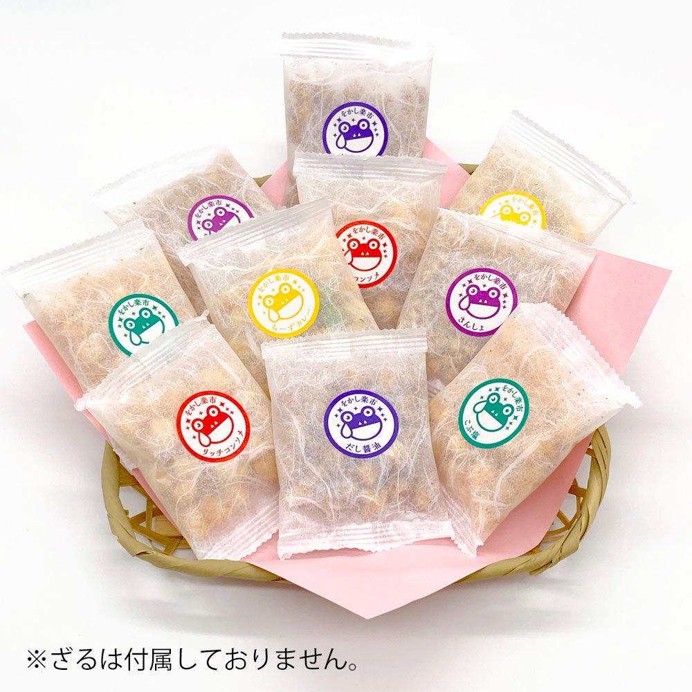 季節柄の巾着袋 金魚袋