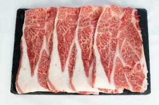 いわさき白老牛 ローススライス</br>すき焼き・しゃぶしゃぶ用</br>(約300gパック)