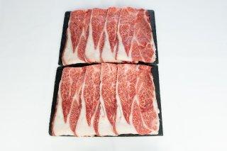 いわさき白老牛 ローススライス</br>すき焼き・しゃぶしゃぶ用</br>(約500gパック)